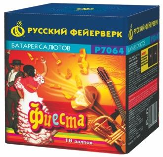 Купить фейерверки, салюты в Москве - Адреса магазинов